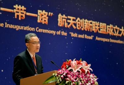 """""""一带一路""""航天创新联盟在西安成立"""