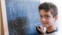 在新西兰的中国汉语教师志愿者接受培训