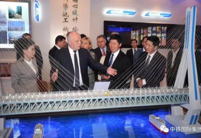 中铁国际集团与基辅市签署新建地铁4号线合作备忘录