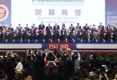 中铁国际在第八届国际基础设施投资与建设高峰论坛上签约6个项目