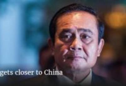 泰国加强同中国关系