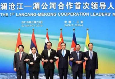 澜沧江-湄公河国家产能合作联合声明