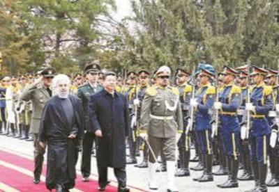 中华人民共和国和伊朗伊斯兰共和国关于建立全面战略伙伴关系的联合声明