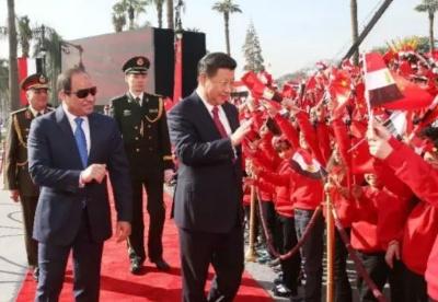 中华人民共和国和阿拉伯埃及共和国关于加强两国全面战略伙伴关系的五年实施纲要