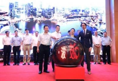 新加坡伦敦香港居国际航运中心前三甲 上海凭借自贸区创新驱动跃至第五