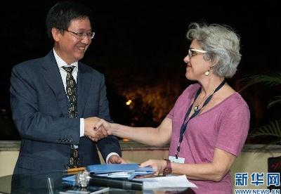 中国和巴西机构签署科技史研究合作备忘录