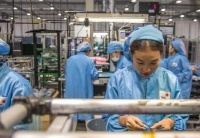 亚洲发展中国家工作的未来