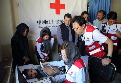 中国红十字援外医疗队赴阿富汗开展大病患儿人道救助