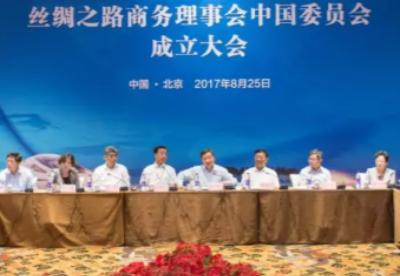 大唐集团、国电、国机、招商局、中交建、中民投、三一、恒大等企业大咖齐聚北京