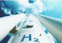 氢能与碳捕捉与储存技术可否挽救彼此?