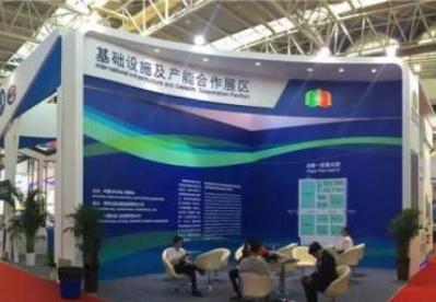 基础设施及产能合作展首次亮相中阿博览会