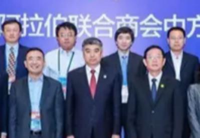 刚刚,国机集团、中国中车、中国铁建等有了新身份!