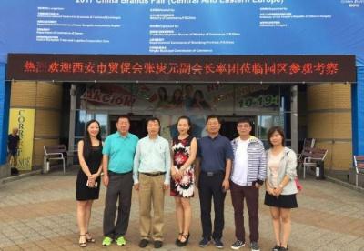 陕西省西安市领导参观考察中欧商贸物流合作园区