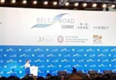 """承包商会组织会员企业出席第二届香港""""一带一路""""高峰论坛"""