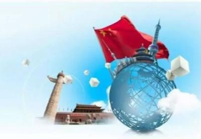 """""""一带一路""""与中国的欧亚地区主义"""