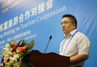 直播回放:中国—东盟旅游合作对接会