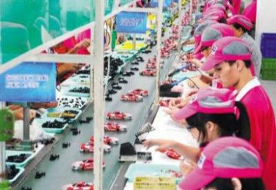 帮扶出口玩具产业应对欧美法规