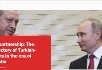 埃尔多安和普京时代土俄关系蜿蜒的轨迹