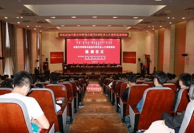 内蒙古首个校地企合作BIM基地助力打造智能城市
