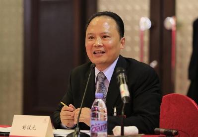 """刘汉元:中央发文聚焦企业家精神 给企业家吃了""""定心丸"""""""