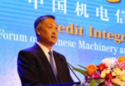 张钰晶:机电商会将继续为信用企业争取更多金融及政策支持