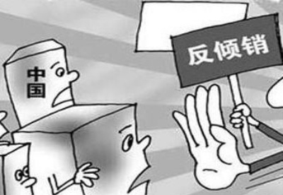 美国国际贸易委员会对华新鲜大蒜作出第四次反倾销日落复审产业损害终裁