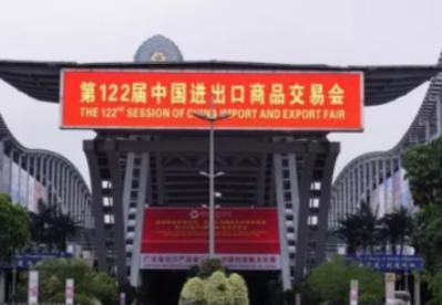 """广交会闭幕  外贸""""晴雨表""""最新数据出炉"""