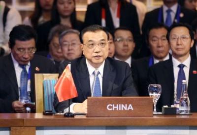 李克强在第12届东亚峰会上的讲话(全文)