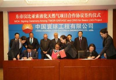 东帝汶比亚索液化天然气项目签署合作协议