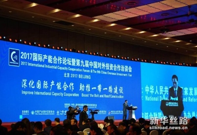 """共建""""一带一路"""":中国与世界经济正实现深度交互共赢"""