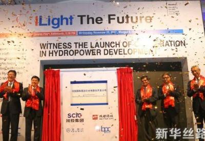 三家四川企业牵手尼泊尔公司联合开发水电