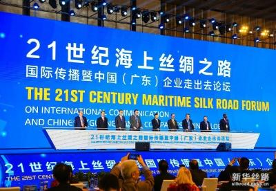 中国企业走出去需要经济和文化双轮驱动