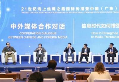 跨区域人文交流将促进国际贸易合作