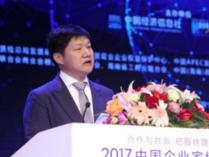 姚宾:应加快中国和老挝在金融领域的战略对接