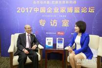陈振治:泰中商务中心将为中国企业家投资泰国拓路