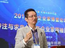 华谊嘉信黄小川:中国制造还需提升品牌附加值