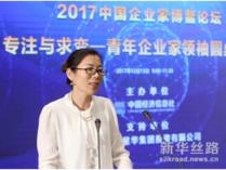 """上海科技人才资源中心刘娴娴:企业成功的关键在于""""专注""""精神"""