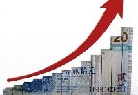 亚洲须学会热爱高税率