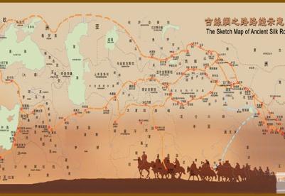 丝绸之路经典路线