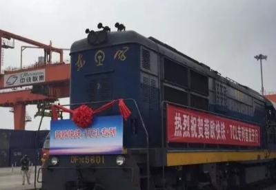 铁路港将在5年内建成全国第一陆路商贸物流枢纽