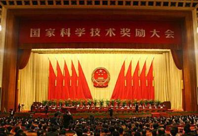 吉林省2017年获国家科学技术奖9项