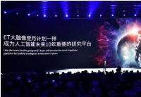中国数字经济的颠覆性创新能力获赞