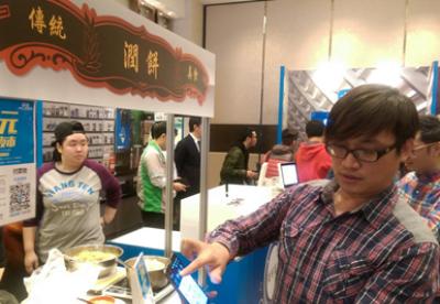 大陆移动支付加快落地台湾 支付宝覆盖岛内三万多商户