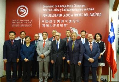 中国与拉丁美洲国家大使论坛关注中拉人文交流