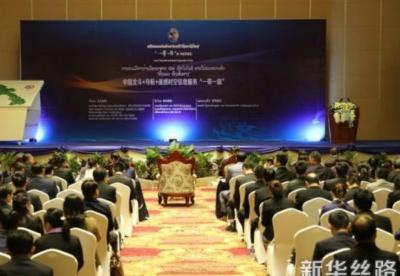 震撼!北斗、导航、遥感时空,中国高科技助力数字老挝建设
