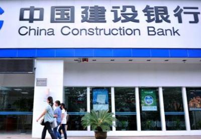 中国建设银行新西兰分行开业
