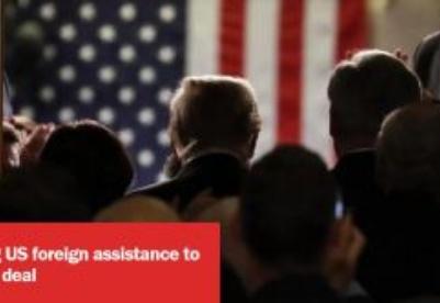 糟糕的交易:将美国对外援助同联合国投票挂钩