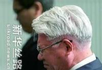 日本神户制钢所发布数据造假最终调查报告