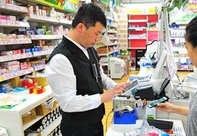 央行:中国移动支付保持较快增长