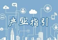 广西第二产业提质增效取得可喜进展